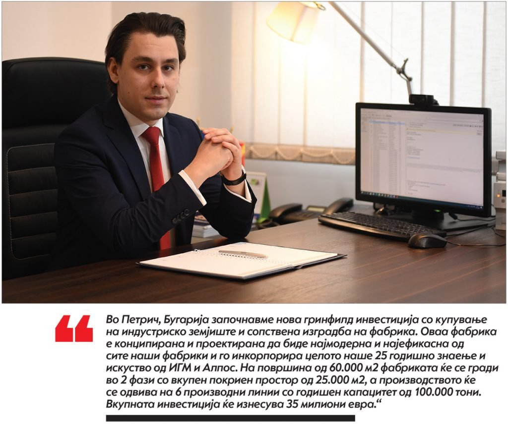 This image has an empty alt attribute; its file name is Gecev-intervju-89-01-1024x860.jpg